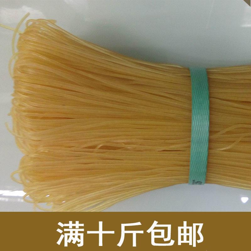农家自产制作绿豆粉米粉