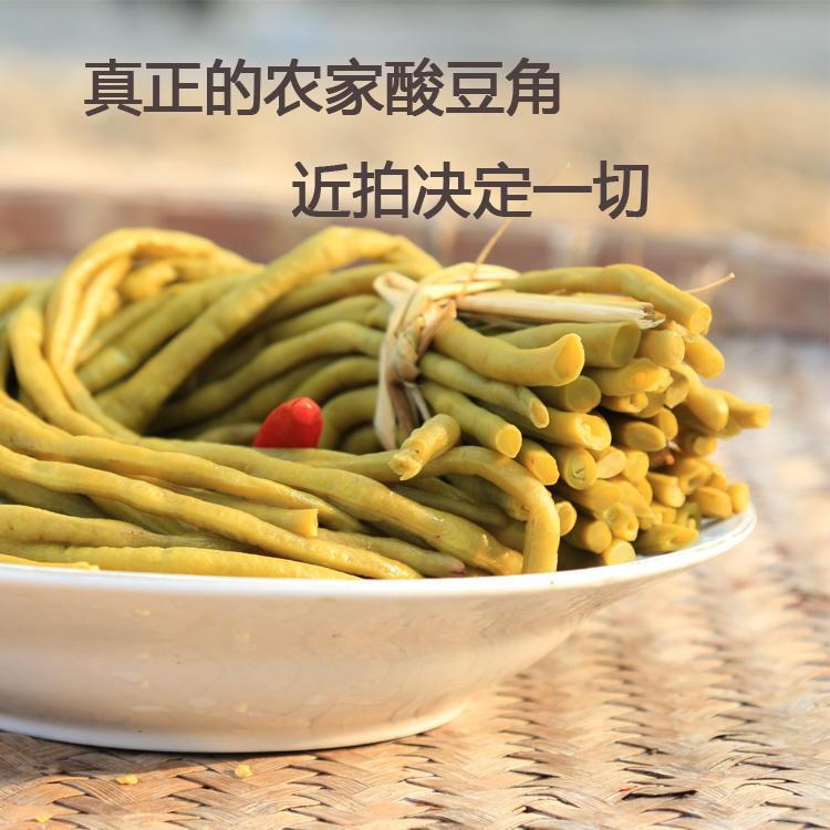 农家特产自制老坛泡菜酸豆角五斤包邮