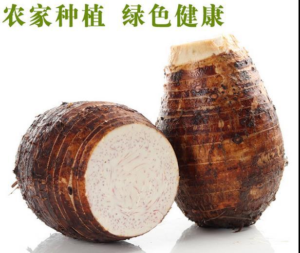 槟榔芋  新鲜   有机新鲜蔬菜农家产品       5斤包邮