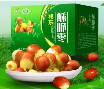 祁东中秋酥脆枣,国家地理标志产品,原产地直供,预售  1件包邮