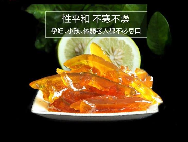 湖南特产农家自制橙子糖    2斤包邮