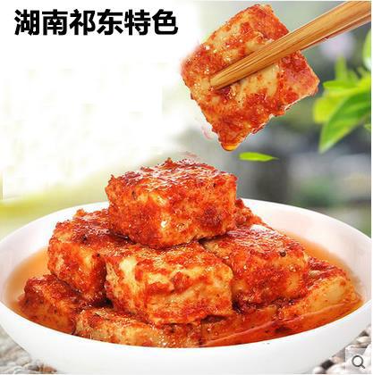 香辣豆腐乳 农家自制湖南特产正宗霉豆腐包邮臭腐乳下饭菜  300克