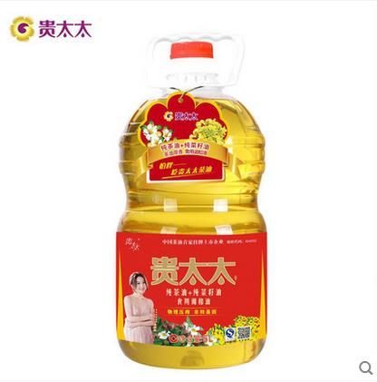 贵太太 纯茶油+纯菜籽油食用油 调和油5L装 菜籽调和油