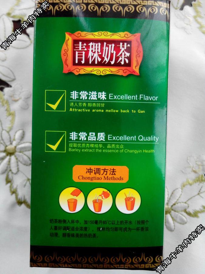 清真/青海西藏特产 圣湖青稞奶茶220克(22克×10小袋) 3盒包邮