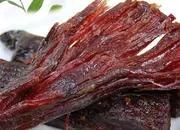 青海牦牛肉