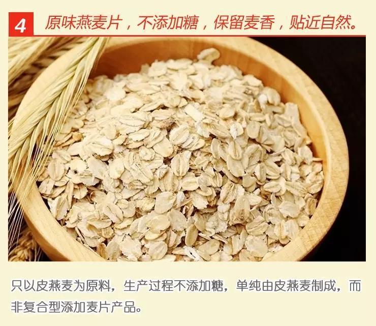 高寒 原味皮燕麦片100g*袋 青海西宁无糖原味燕麦片 青藏高原特产粗粮 cereal oats