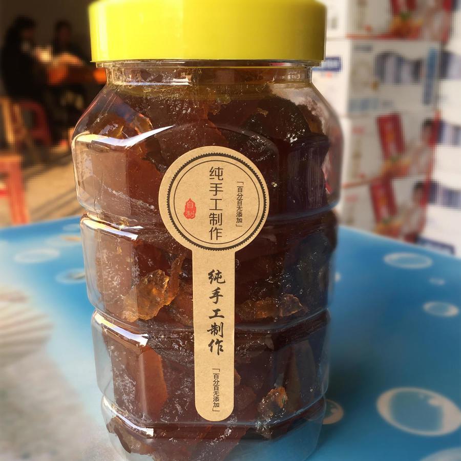 湖南特产农家自制麦芽糖熬制橙子糖 柚子糖柚皮糖果蜜饯  两件包邮!