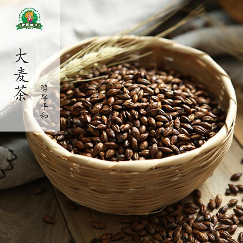 【农民伯伯】花草茶 大麦茶 原味烘焙 醇厚平和 110g罐装包邮