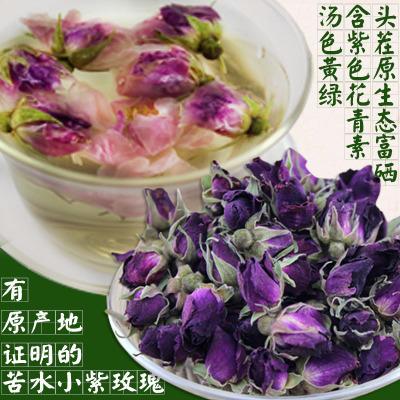 苦水玫瑰花茶  头茬特级无硫  纯天然富硒紫玫瑰  有机花草茶  养颜美容