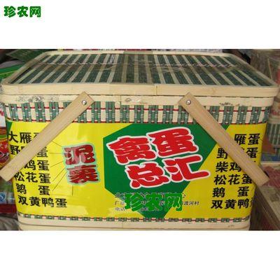 泥腌禽蛋总汇大雁蛋鹅蛋双黄咸鸭蛋礼盒竹框泥裹泥包北京怀柔特产