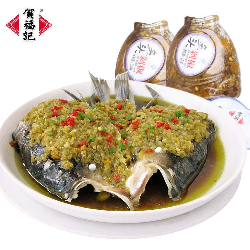 湖南特产贺福记鱼头剁椒剁辣椒230g*4瓶 佐料辣椒酱 剁椒调料味品