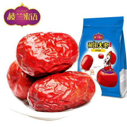 楼兰蜜语红枣500g新疆特产干果骏枣和田大枣子