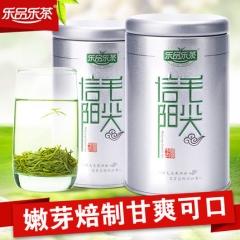乐品乐茶信阳毛尖毛尖茶叶毛峰绿茶自产自销特级嫩芽春茶250g