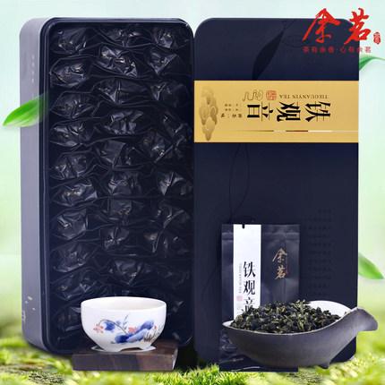 安溪铁观音 茶叶礼盒装 新茶 浓香型高山乌龙茶 秋茶正味500g
