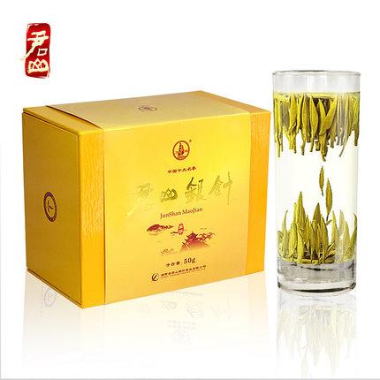 君山银针茶叶 黄茶茶叶2016新茶湖南特产明前新茶 50g小包装