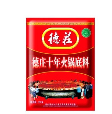 重庆特产 德庄 十年庆典火锅底料超麻超辣 经济装150g