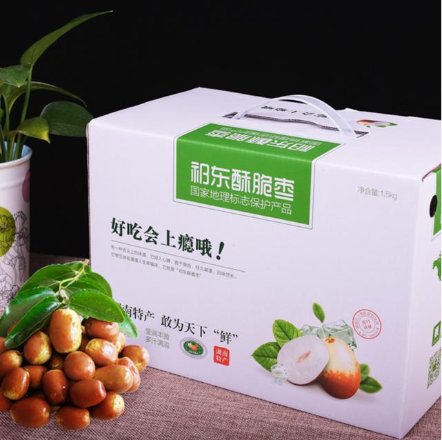 预售:祁东酥脆枣,香甜酥脆 核小汁多这绝对是最好吃的枣