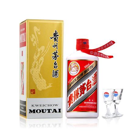 【酒厂自营】贵州茅台酒新飞天53度500ml