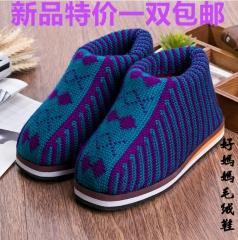 手工棉鞋男居家室内棉拖鞋女保暖鞋包跟冬季防滑妈妈月子毛线棉鞋