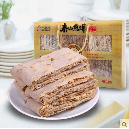 山东特产 泰山香酥夹心煎饼礼盒 手工杂粮6口味 1020g 薄脆