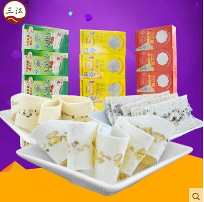 正宗特产三江牌重庆合川桃片50g*15香甜味椒盐八珍桃片糕传统糕点