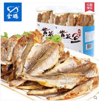 金鹏香酥小黄鱼160gx2 香烤小黄鱼干零食即食海鲜干货黄花鱼干片