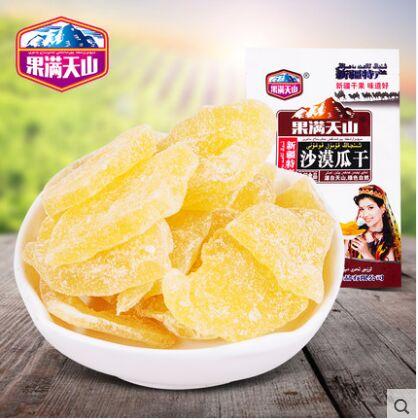 500g沙漠哈密瓜干新疆特产果脯蜜饯休闲零食一斤装