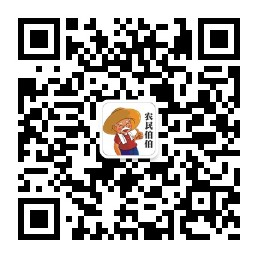 http://img.nongminbb.com//shop/article/05203521308813185.jpg