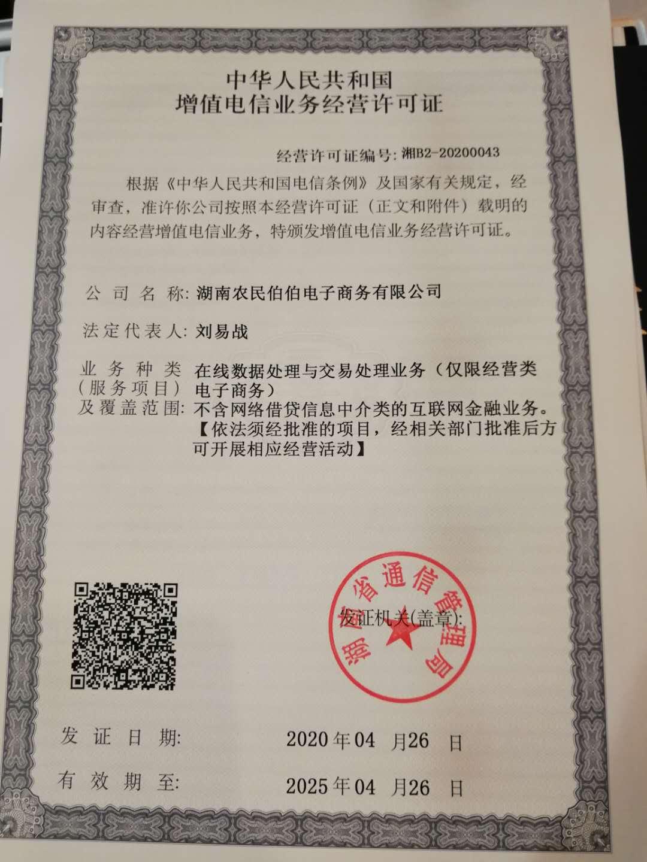 http://img.nongminbb.com/shop/article/06446718848067514.jpg