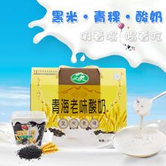 大美青海老酸奶青海特产益生菌酸奶青海老味黑米青稞酸奶全国包邮