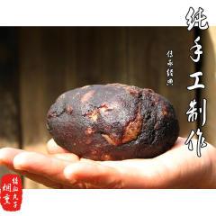 湖南特产烟熏猪血丸子农家自制邵阳宝庆