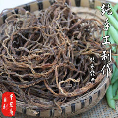 干豆角农家自制干货长豆角干湖南特产