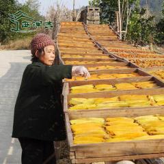 红薯干果倒蒸地瓜干农家自制无糖儿童休闲零食小吃纯天然500g包邮