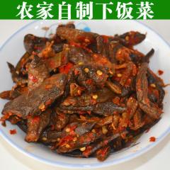 茄子干 腌制泡菜 坛子菜 酱菜 湖南祁东特产 农家腌制蔬菜250g