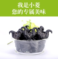 2018新货【2500g】祁东野生菱角包邮!,农民伯伯专供特色产品