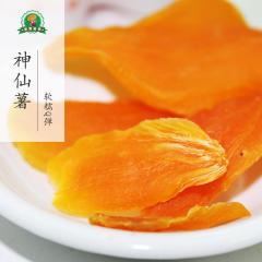 【500g】神仙薯  祁东农家自制天然无添加无糖倒蒸薯条片番薯干 包邮