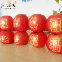 【限时折扣】运城有机红富士#85大果12个8斤包邮 礼盒定制贴字 新鲜水果绿色 现摘现发 唐人庄园