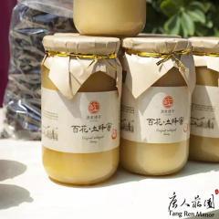【限时折扣】百花土蜂蜜 500g包邮 野生纯天然 运城特产农家自产 山西唐人庄园精品