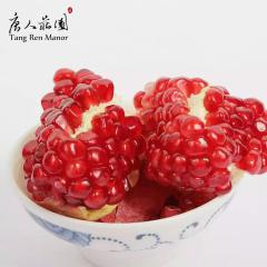 【限时折扣】新鲜甜石榴红籽 8个8斤 盒装包邮现摘现发  水果庄园精品  山西水果运城特产