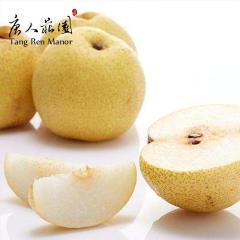【限时折扣】运城有机酥梨新鲜12个8斤包邮 当季水果现摘 皮薄脆甜多汁85#汁 庄园水果精品