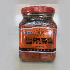 衡益香辣腐乳280g 湖南衡山特产 3件包邮