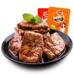 口水娃手撕素肉500g豆干豆制品素食素牛排小吃五香素牛肉卷小零食