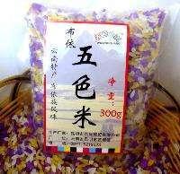 五色米(2.5kg)