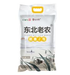 东北大米10kg2020新米20斤包邮特价正宗珍珠香米胚芽米非盘锦
