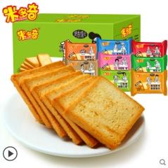 米多奇烤香馍片馍丁40包整箱早餐食品烤馍馒头片饼干批发零食