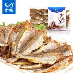 金鹏 香酥黄花鱼无头 野生小黄鱼干零食即食海鲜 现烤鱼片200gx2