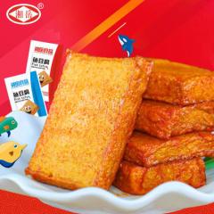 湘岳食品鱼豆腐豆干20包湖南特产好吃的麻辣休闲零食小吃500g