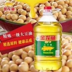 金龙鱼大豆油5L/瓶  精炼一级大豆油  食用油  桶装
