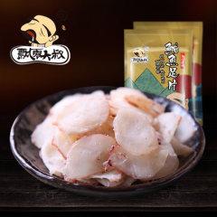 【飘零大叔】香甜鱿鱼足片 果木熏烤章鱼休闲零食品特产100g