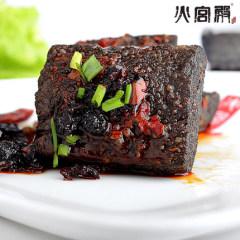 湖南特产火宫殿正宗长沙臭豆腐礼盒包邮臭豆干子麻辣休闲零食26包